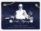 agence design paris agunglarge publicité bali cuisine mathieu sechet 171 studio